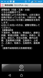 Screenshot_2018-07-06-19-27-28.png